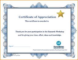 certificate template word receipt templates certificate templates for word doc by 387ggt
