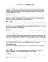 antigone essay questions antigone essay questions an essay outline how to write an essay a thesis how to