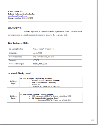 download b tech freshers resume format in word freshers resume samples