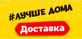 Купить <b>Холодильник LG GA-B509CETL</b> бежевый в Крыму, цены ...
