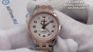 Обзор. Мужские наручные <b>часы Adriatica A3178</b>.<b>R123Q</b> - YouTube