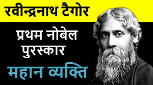 rabindranath tagore short biography in hindi rabindranath tagore short biography in hindi agravecurrendegagravecurrenmicroagraveyen128agravecurrenumlagraveyen141agravecurrenbrvbaragraveyen141agravecurrendegagravecurrenumlagravecurrenfrac34agravecurrenyen agravecurren159agraveyen136agravecurren151agraveyen139agravecurrendeg agravecurren149agravecurrenfrac34 agravecurren156agraveyen128agravecurrenmicroagravecurrenuml agravecurrenordfagravecurrendegagravecurreniquestagravecurren154agravecurrenmacr