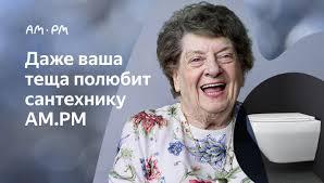 <b>Биде</b> — купить на Яндекс.Маркете