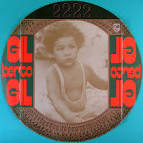 Expresso 2222 album by Gilberto Gil