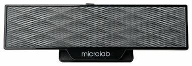 Компьютерная акустика <b>Microlab B51</b> — купить по выгодной цене ...
