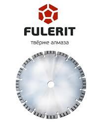 <b>Алмазный диск универсальный</b> Fulerit WL12