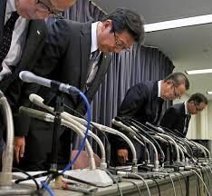 「「JTB事件」」の画像検索結果