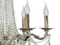 Купить предметы освещения бренда <b>Arti Lampadari</b> в интернет ...
