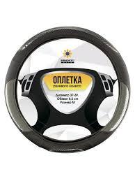 <b>Оплетка рулевого</b> колеса PROFFI AUTO, <b>цвет</b> черный с серой ...