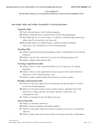 abilities job resume skills smlf resume skills and abilities skills and abilities on resume examples skill examples for resume special skills and abilities on a