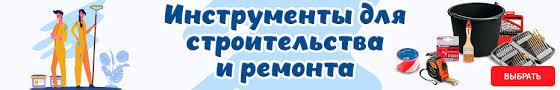 Новинки - «БЮРОКРАТ» г. Каменск-Уральский