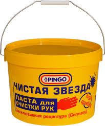 Автомойки - Pingo