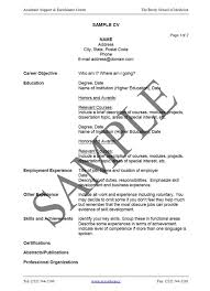 english teacher resume no experience   http     resumecareer    english teacher resume no experience   http     resumecareer info