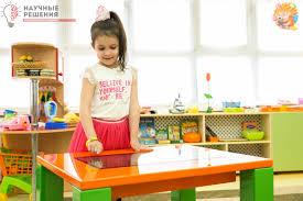 """Интерактивный стол <b>Уникум</b>-<b>1</b> (<b>24</b>"""") купить от компании Научные ..."""