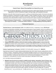 education part of resume cover letter template for education part cover letter example resume templates for educators nice sample resume education section high school sample resume
