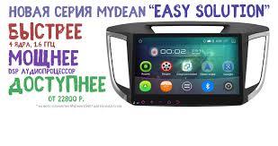 Официальный интернет магазин корейского бренда <b>MyDean</b>