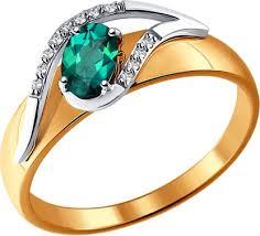 <b>Золотое кольцо SOKOLOV</b> 3010524_s с изумрудом, бриллиантами