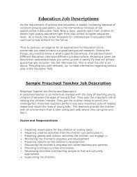 english teacher job description template english teacher job description