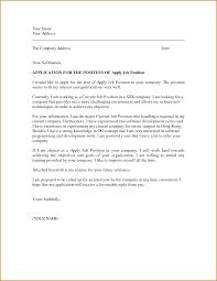 sample job application letter  job application letter doc format job application seangarrette co job application