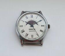 <b>Raketa</b> 1990-1999 часов, запчасти и аксессуары - огромный ...