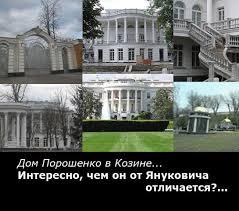 На территории Украины находятся 9 тысяч российских солдат. Если это не агрессия, то что агрессия? - Порошенко - Цензор.НЕТ 2180