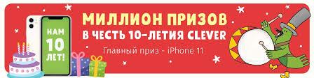 Издательство <b>CLEVER</b> | <b>Книги</b> для детей | ВКонтакте