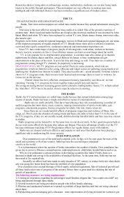 essay on importance of newspaper in english kannada essay on