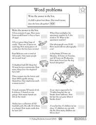 3rd grade, 4th grade Math Worksheets: Word problems | GreatSchoolsMATH | GRADE: 3rd, 4th. 24496.gif