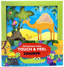 "<b>Тактильная пазлы MalaMaLama</b> ""Touch & feel! Зоопарк"", 12 деталей"