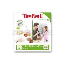 <b>Tefal</b> Yogurt Maker Small Bottle Set <b>XF102032</b>. 6 in Pack in online ...