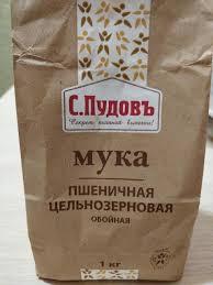 """<b>Мука</b> пшеничная <b>цельнозерновая</b> """"<b>С. Пудовъ</b>"""" - калорийность ..."""