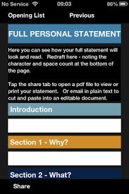 Personal statement ucas help