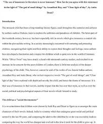 self perception essay wwwgxartorg self perception  essays term paper warehouseself perception essay examples kibin