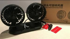 2249) <b>12V Car Fan Cooling</b> Air <b>Fan</b> 2 Speed Dual Head <b>Cooling</b> Air ...
