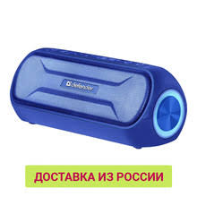 <b>Колонки defender</b>, купить по цене от 400 руб в интернет ...