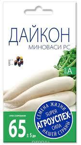 """<b>Семена Агроуспех</b> """"<b>Дайкон</b> Миноваси РС"""", 70205, 1 г — купить в ..."""