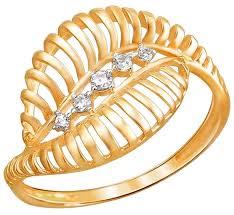 Сколько стоит Эстет <b>Кольцо с 5 фианитами</b> из красного золота ...