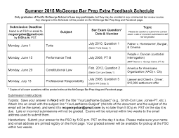 summer extra feedback program mcgeorge bar prep 2015 summer efp schedule
