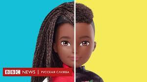 Гендерно-нейтральная <b>кукла</b> от создателей Барби: пусть дети ...