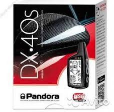 Продам <b>автосигнализацию pandora DX-40S</b> купить в Республике ...