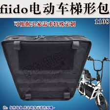 <b>Fiido</b> parent-child step electric car trapezoidal <b>bag</b> thickened ...