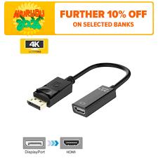 <b>Cwxuan DP Displayport</b> Male to HDMI Female 4K x 2K Converter ...