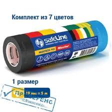 <b>Изолента SafeLine</b> Master <b>15/5 комплект</b> 7 цветов