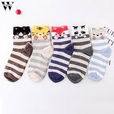 tiger <b>print socks</b> — международная подборка {keyword} в ...