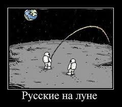 Медведев: Мы - в космосе, и жизнь порой похожа на голливудский боевик - Цензор.НЕТ 9155
