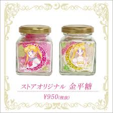 Popular <b>anime Sailor Moon's</b> 1st official goods shop to open in <b>Tokyo</b>