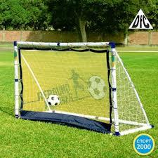 <b>Футбольные ворота 3</b> в 1 <b>DFC</b> GOAL7339A : цена ...