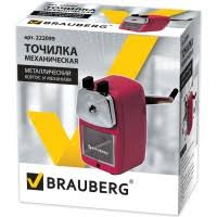 <b>Точилка механическая BRAUBERG</b> '<b>Red</b> Power', металлический ...