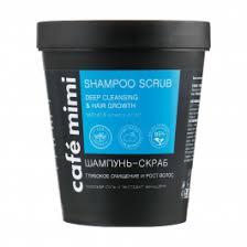 <b>Шампунь</b>-<b>скраб</b> для волос Cafe Mimi <b>Глубокое</b> очищение и рост ...