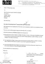 appointment letter mun mun s e portfolio appointment letter